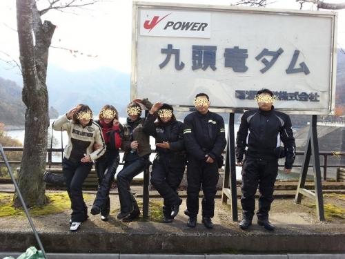 九頭竜ダム6