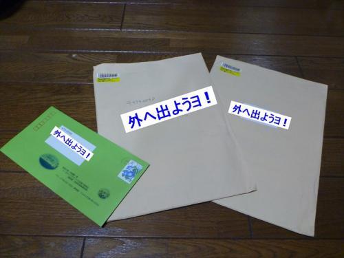 20130805_002.jpg