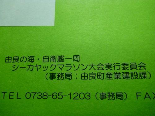 20130805_003.jpg