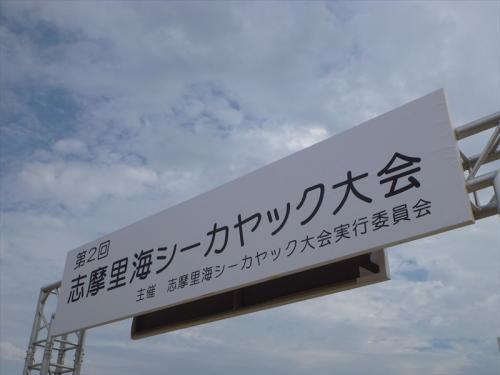 20130908_057.jpg