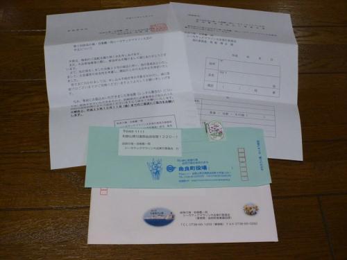20131006_001.jpg