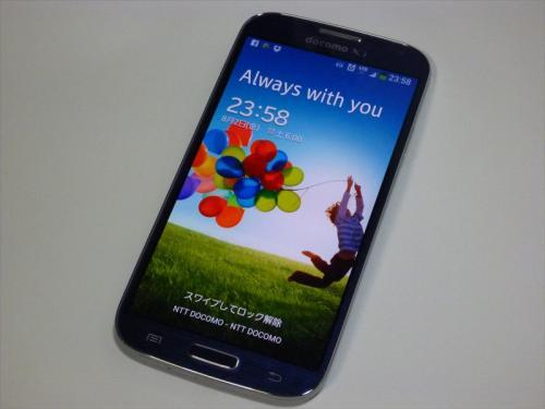 GalaxyS4_2.jpg