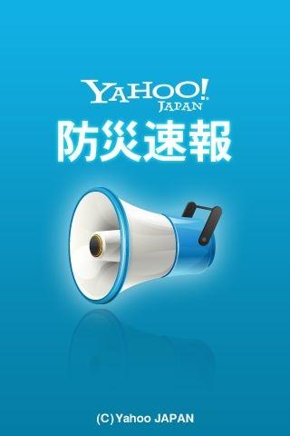 20111215212236.jpg