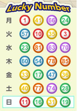 getmoney bingo