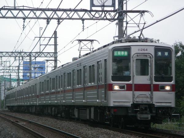 IMGP1702 907