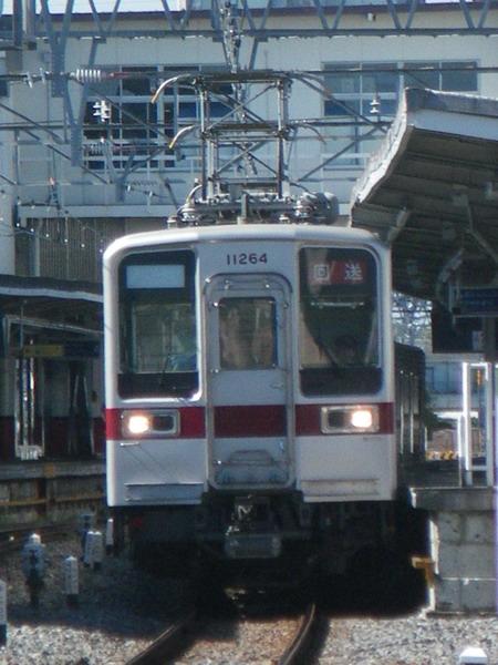IMGP1924 1011