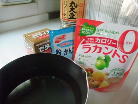 わらび餅材料