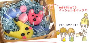 88kousaku_04.jpg