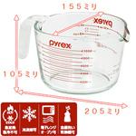 pyrex1000_2.jpg