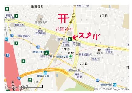 新宿3丁目店 | スターバックス コーヒー ジャパン