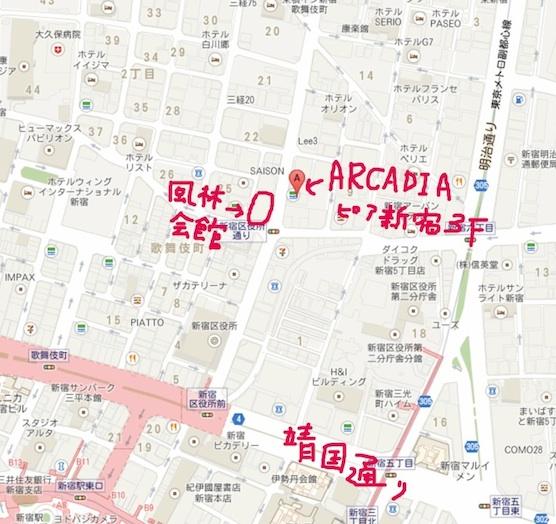 ARCADIAの地図