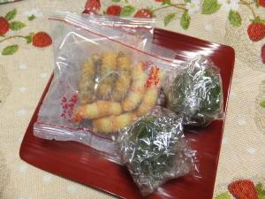 14 1 21kusamochi(2)