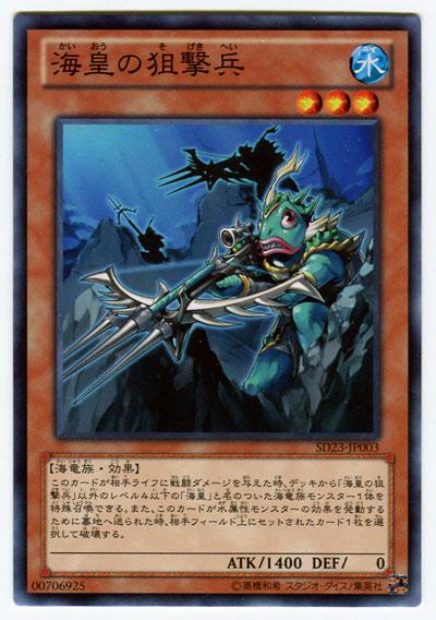 card100004763_1.jpg