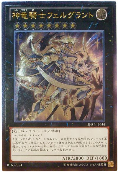 card100014009_1.jpg