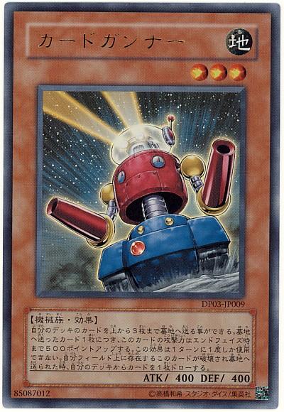 card1001134_1.jpg