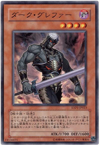 card1002950_1.jpg