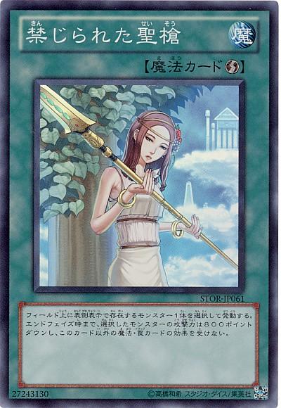 card73713593_1.jpg