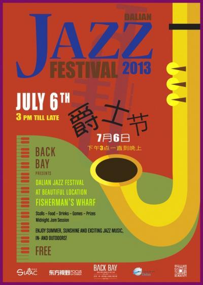 Jazz-Poster-web.jpg