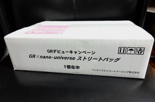 RICOH GR 07