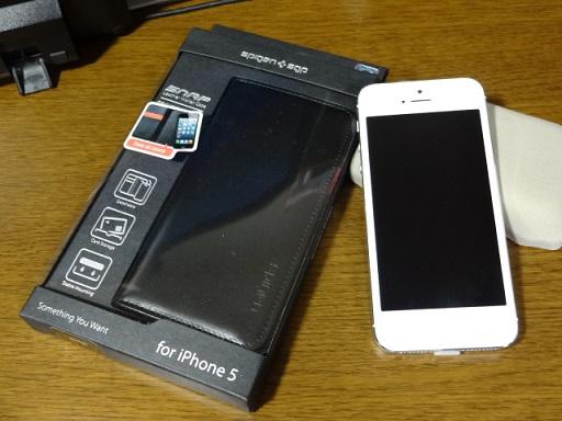 iPhone5ケース⑤SNAP01