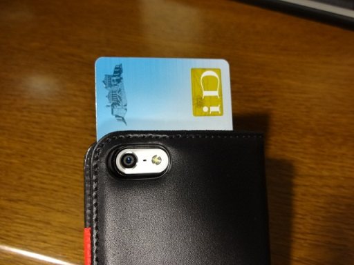 iPhone5ケース⑤SNAP09