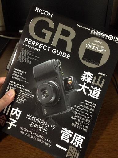 GRBook01.jpg