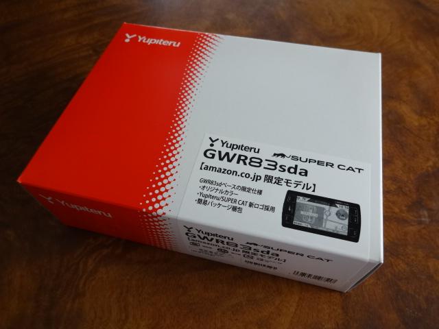 GWR83sda-0001.jpg