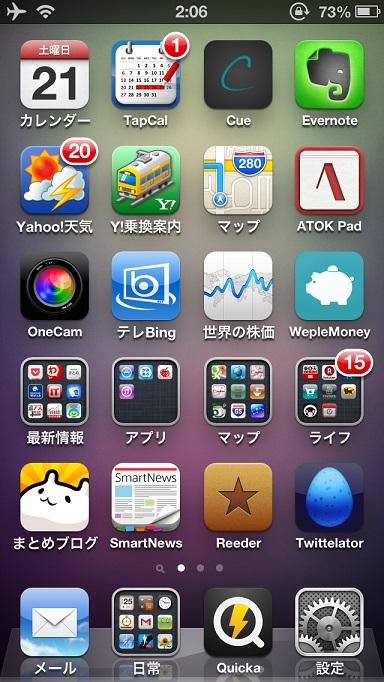 iOS70-01.jpg