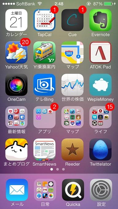 iOS70-02.jpg