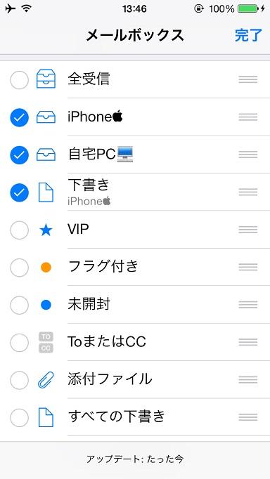 iOS70-03.jpg