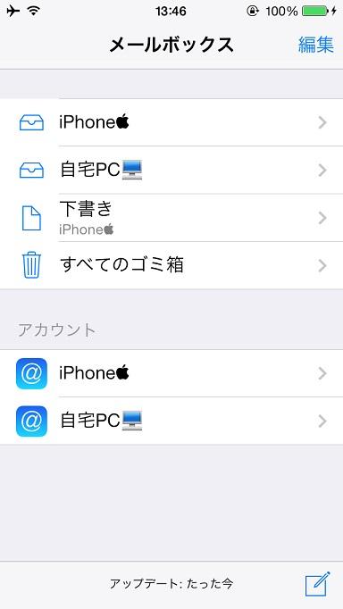 iOS70-04.jpg