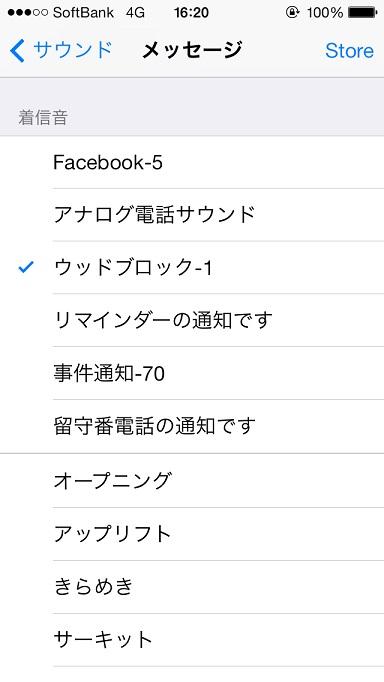 iOS70-05.jpg