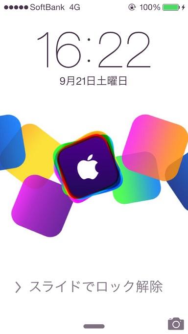 iOS70-06.jpg