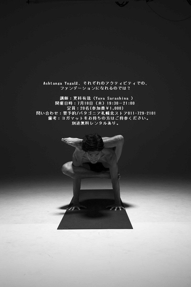 yuya_yoga for SNS