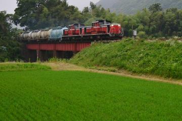 岡見貨物201306(1)