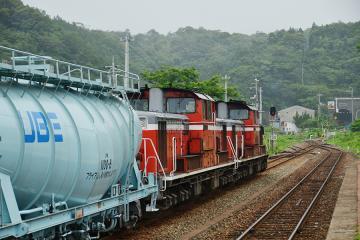 岡見貨物201306(10)