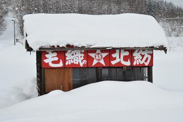北海道201301(83)