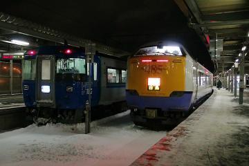 北海道201301(100)