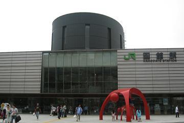 北海道201301(101)