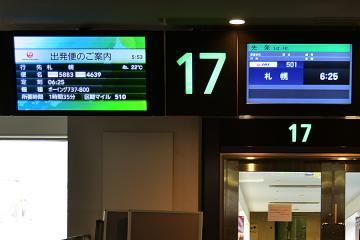 北海道201308(1)