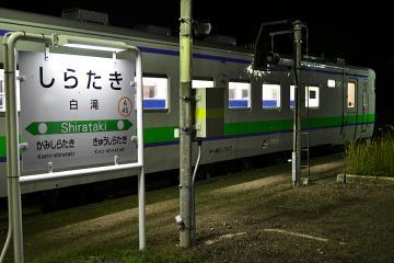 北海道201308(27)