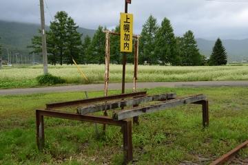 北海道201308(59)