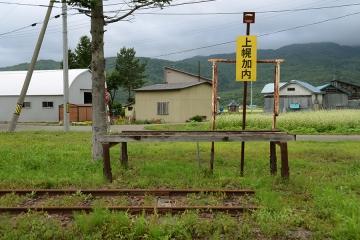 北海道201308(60)