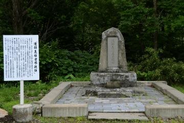 北海道201308(65)