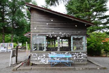 幸福駅駅舎(3)