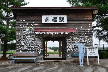 幸福駅駅舎(4)
