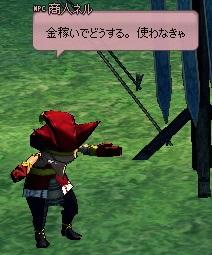 mabinogi_2013_07_12_001 (2)