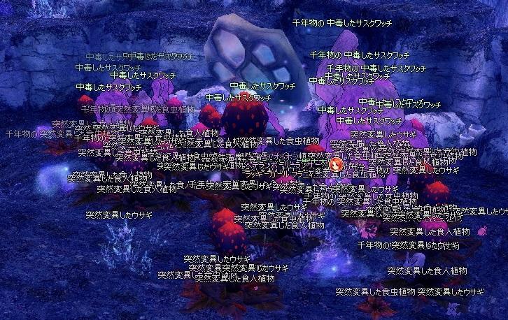 mabinogi_2013_06_12_003.jpg