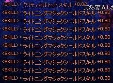 mabinogi_2013_06_14_008.jpg