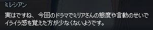 mabinogi_2013_06_15_002.jpg